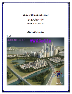 Image Hosted by آپلود سنتر فرتور ایران یاد